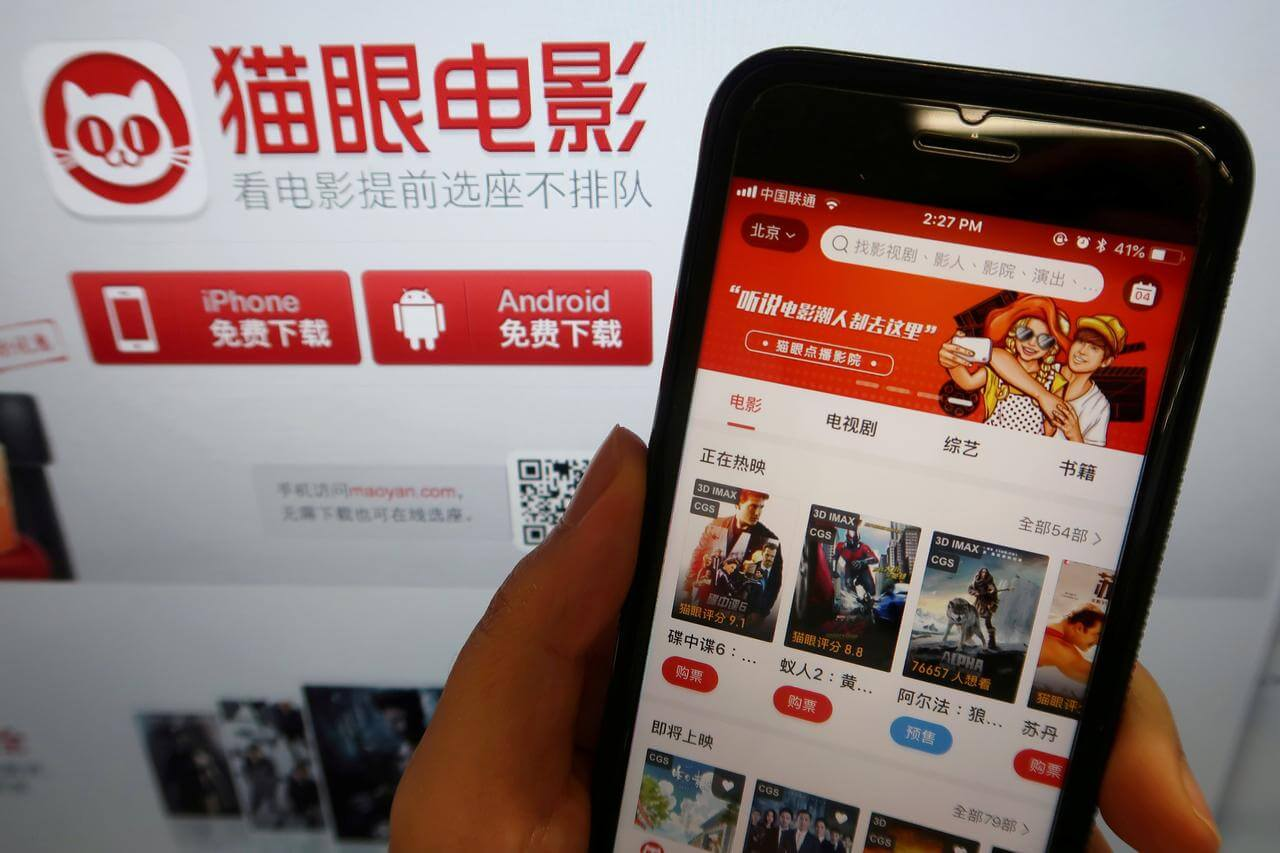 Chinese Movie Ticketing App  Maoyan Makes Poor Stock Debut in Hong Kong