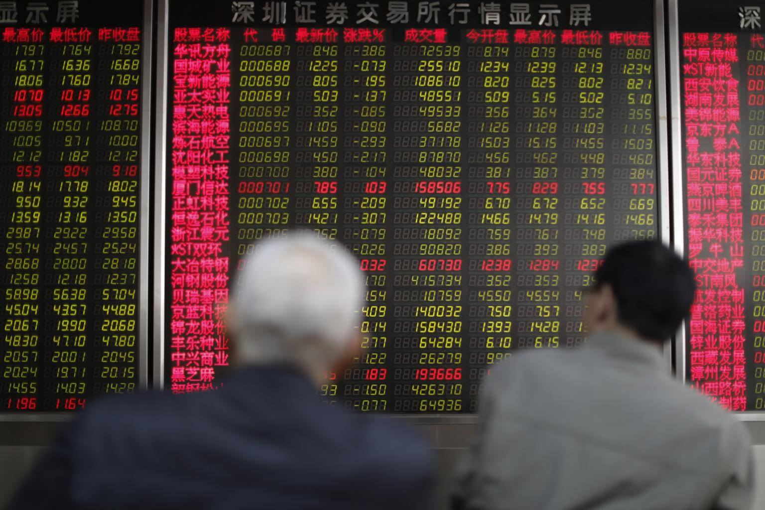 Asian Shares Reach 7-Month High, But Investors Are Cautious